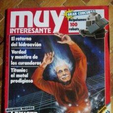 Coleccionismo de Revista Muy Interesante: REVISTA MUY INTERESANTE - NÚMERO 75 - AGOSTO 1987. Lote 179182133