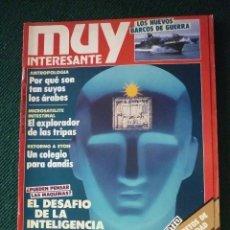 Coleccionismo de Revista Muy Interesante: REVISTA MUY INTERESANTE Nº 114. Lote 180297366