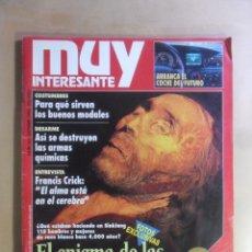 Coleccionismo de Revista Muy Interesante: Nº 161 - MUY INTERESANTE - OCTUBRE - 1994 . Lote 180475855