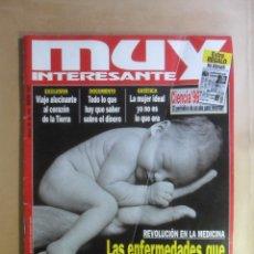 Coleccionismo de Revista Muy Interesante: Nº 188 - MUY INTERESANTE - ENERO - 1997 . Lote 180476205