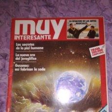 Coleccionismo de Revista Muy Interesante: MUY INTERESANTE N° 10. Lote 182796621
