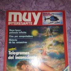 Coleccionismo de Revista Muy Interesante: MUY INTERESANTE N° 12. Lote 182796933