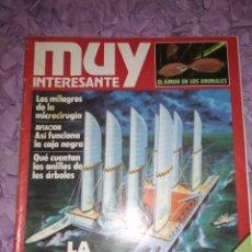 Coleccionismo de Revista Muy Interesante: MUY INTERESANTE N° 15. Lote 182797302