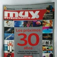 Coleccionismo de Revista Muy Interesante: MUY INTERESANTE LOS PRÓXIMOS 30 AÑOS. Lote 183530727