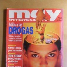 Coleccionismo de Revista Muy Interesante: Nº 178 - MUY INTERESANTE - MARZO - 1996. Lote 184617483