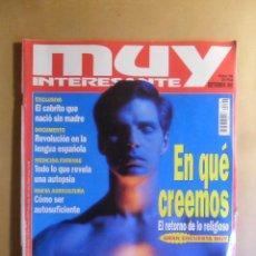 Coleccionismo de Revista Muy Interesante: Nº 196 - MUY INTERESANTE - SEPTIEMBRE - 1997. Lote 184617876