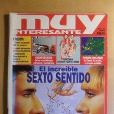 Coleccionismo de Revista Muy Interesante: Nº 202 - MUY INTERESANTE - MARZO - 1998. Lote 184618126