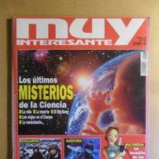 Coleccionismo de Revista Muy Interesante: Nº 197 - MUY INTERESANTE - OCTUBRE - 1997. Lote 184618187