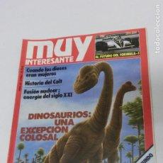 Collectionnisme de Magazine Muy Interesante: REVISTA MUY INTERESANTE Nº 040 - 40 SEPTIEMBRE 1984. Lote 189305585