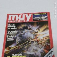 Collectionnisme de Magazine Muy Interesante: REVISTA MUY INTERESANTE Nº 042 - 42 OCTUBRE 1984. Lote 189306120