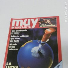 Collectionnisme de Magazine Muy Interesante: REVISTA MUY INTERESANTE Nº 045 45 FEBRERO 1985. Lote 189306563