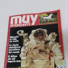 Collectionnisme de Magazine Muy Interesante: REVISTA MUY INTERESANTE Nº 050 50 JULIO 1985. Lote 189306945