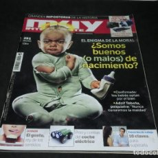 Coleccionismo de Revista Muy Interesante: REVISTA MUY INTERESANTE Nº 391 DICIEMBRE 2013. Lote 189975731