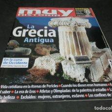 Coleccionismo de Revista Muy Interesante: REVISTA MUY HISTORIA ESPECIAL MUY INTERESANTE Nº 7 LA GRECIA ANTIGUA 2006. Lote 190305375