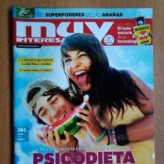 Coleccionismo de Revista Muy Interesante: REVISTA MUY INTERESANTE 361 2011 PSICODIETA. Lote 192714413