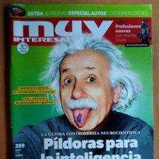 Collectionnisme de Magazine Muy Interesante: REVISTA MUY INTERESANTE 359 ABRIL 2011 PÍLDORAS PARA LA INTELIGENCIA. Lote 192743808