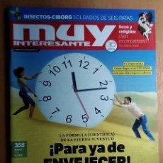Coleccionismo de Revista Muy Interesante: REVISTA MUY INTERESANTE 358 PARA YA DE ENVEJECER MARZO 2011. Lote 192842821
