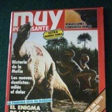 Coleccionismo de Revista Muy Interesante: REVISTA MUY INTERESANTE Nº 113. EXTRA NÚMERO DOBLE. Lote 193668930