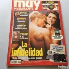 Coleccionismo de Revista Muy Interesante: REVISTA MUY INTERESANTE NOVIEMBRE 1995. Lote 194777041