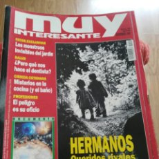 Coleccionismo de Revista Muy Interesante: REVISTAS MUY INTERESANTE DE VARIOS AÑOS. Lote 195384048