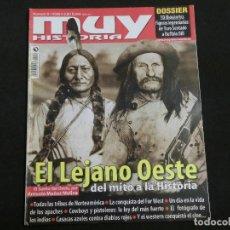 Colecionismo da Revista Muy Interesante: REVISTA MUY HISTORIA ESPECIAL MUY INTERESANTE Nº 6 EL LEJANO OESTE 2006. Lote 196539166