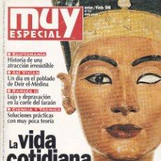 Coleccionismo de Revista Muy Interesante: 2 MUY INTERESANTES: LA VIDA COTIDIANA EN TIEMPOS DE LOS FARAONES Y GRANDES CRIENES. Lote 196952263