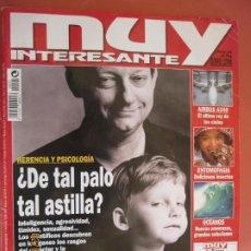 Collectionnisme de Magazine Muy Interesante: MUY INTERESANTE Nº 205 - JUNIO 1998 - DE TAL PALO TAL ASTILLA HERENCIA Y PSICOLOGIA . Lote 197577425