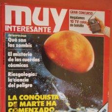 Collectionnisme de Magazine Muy Interesante: MUY INTERESANTE Nº 87 AGOSTO 1988 - LA CONQUISTA DE MARTE HA COMENZADO . Lote 197590201