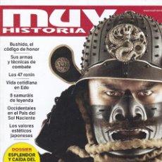 Coleccionismo de Revista Muy Interesante: REVISTA MUY HISTORIA : SAMURÁIS LOS GUERREROS INVENCIBLES. Lote 197619753