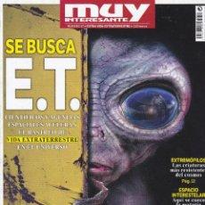 Coleccionismo de Revista Muy Interesante: REVISTA MUY INTERESANTE : SE BUSCA E.T.. Lote 197620398
