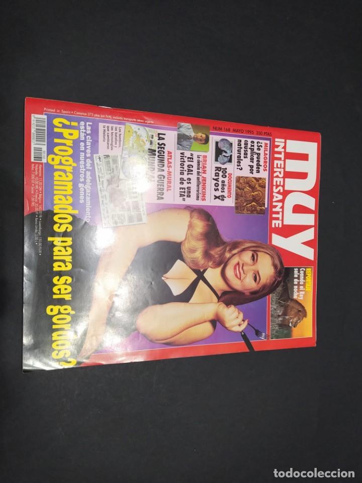 Coleccionismo de Revista Muy Interesante: Año 1995 revista MUY INTERESANTE 11 números (falta junio) - Foto 4 - 200276930