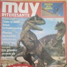 Coleccionismo de Revista Muy Interesante: REVISTA MUY INTERESANTE. Lote 200526690