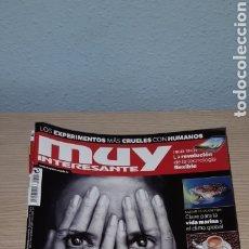 Coleccionismo de Revista Muy Interesante: REVISTA MUY INTERESANTE AÑO 2014 COMPLETO. Lote 200548268