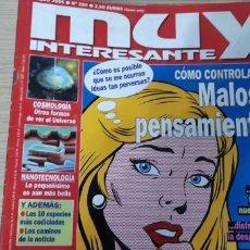 Coleccionismo de Revista Muy Interesante: REVISTA MUY INTERESANTE AÑO 2005 COMPLETO. Lote 200562785
