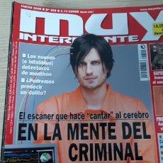 Coleccionismo de Revista Muy Interesante: REVISTA MUY INTERESANTE AÑO 2008 COMPLETO. Lote 200565920