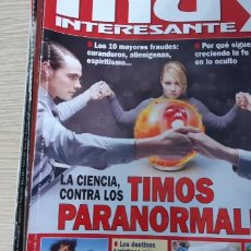 Coleccionismo de Revista Muy Interesante: REVISTA MUY INTERESANTE AÑO 2009 COMPLETO. Lote 200567128