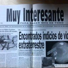 Coleccionismo de Revista Muy Interesante: SUPLEMENTO MUY INTERESANTE ESTILO PERIÓDICO - DICIEMBRE DE 1996. Lote 203198057