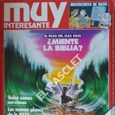 Coleccionismo de Revista Muy Interesante: MUY INTERESANTE REVISTA Nº 34 - AÑO 1984. Lote 208173262