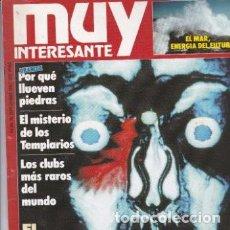 Coleccionismo de Revista Muy Interesante: REVISTA MUY INTERESANTE : EL NUEVO ROSTRO DE LA MEDICINA.. Lote 208212765