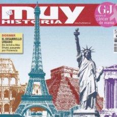 Coleccionismo de Revista Muy Interesante: REVISTA MUY HISTORIA : CIUDADES QUE HAN HECHO HISTORIA. Lote 208292377