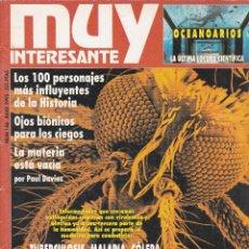 Coleccionismo de Revista Muy Interesante: REVISTA MUY INTERESANTE : AHI VIENEN LAS PLAGAS. Lote 208294461
