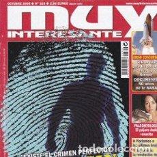Coleccionismo de Revista Muy Interesante: REVISTA MUY INTERESANTE :¿EXISTE EL CRIMEN PERFECTO? CASOS SIN RESOLVER. Lote 208372427