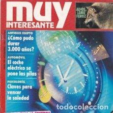 Coleccionismo de Revista Muy Interesante: REVISTA MUY INTERESANTE : YA SE PUEDE VIAJAR EN EL TIEMPO. Lote 208386080