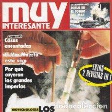 Coleccionismo de Revista Muy Interesante: REVISTA MUY INTERESANTE : BIOTECNOLOGIA. LOS FABRICANTES DE VIDA. Lote 208387860