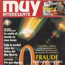 Coleccionismo de Revista Muy Interesante: REVISTA MUY INTERESANTE : FRAUDE OVNI. Lote 208388377