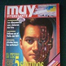 Coleccionismo de Revista Muy Interesante: REVISTA MUY INTERESANTE Nº 149. Lote 211430739