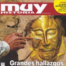 Coleccionismo de Revista Muy Interesante: REVISTAS MUY HISTORIA: GRANDES HALLAZGOS ARQUEOLÓGICOS, LOS MAYORES DESCUBRIMIENTOS DE LA HISTORIA. Lote 211592484