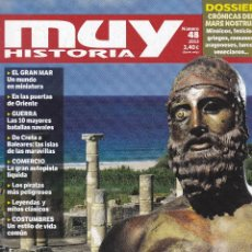 Coleccionismo de Revista Muy Interesante: REVISTA MUY HISTORIA: CIVILIZACIONES DEL MEDITERRANEO. Lote 211636579