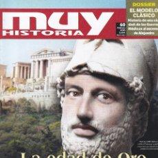 Coleccionismo de Revista Muy Interesante: REVISTA MUY HISTORIA: LA EDAD DE ORO DE ATENAS, VIDA COTIDIANA EN LA ANTIGUA GRECIA. Lote 211636849