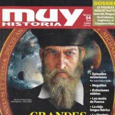 Coleccionismo de Revista Muy Interesante: REVISTAS MUY HISTORIA: GRANDES ENIGMAS DE LA HISTORIA. Lote 211753287